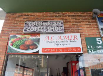 ALAMIR
