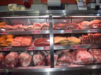 DISTRIBUIDORA DE CARNES Y CERDO PIG & BEEF